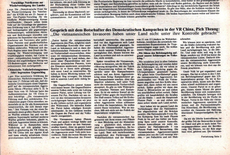 Hamburg_KVZ_1979_08_02