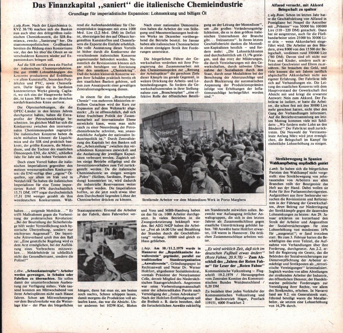 Hamburg_KVZ_1979_08_10