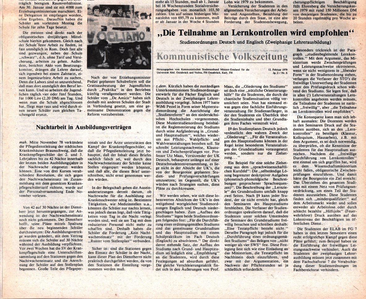 Hamburg_KVZ_1979_08_20