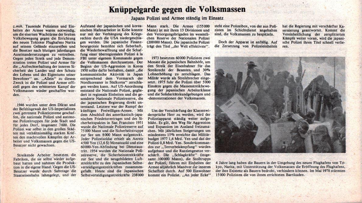 Hamburg_KVZ_1979_08_22