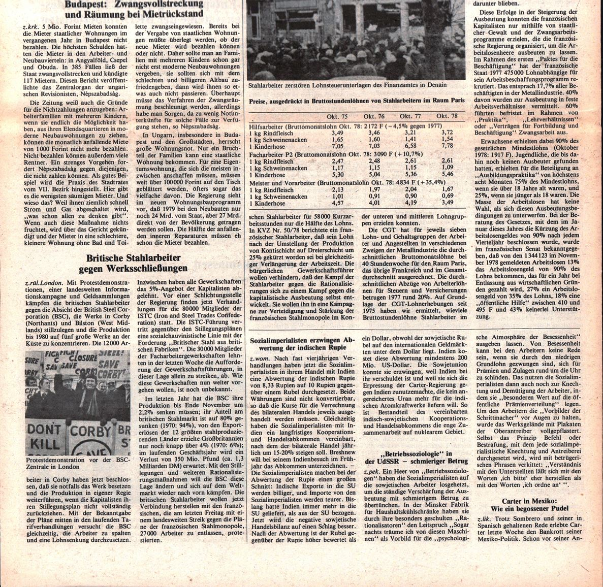 Hamburg_KVZ_1979_08_24