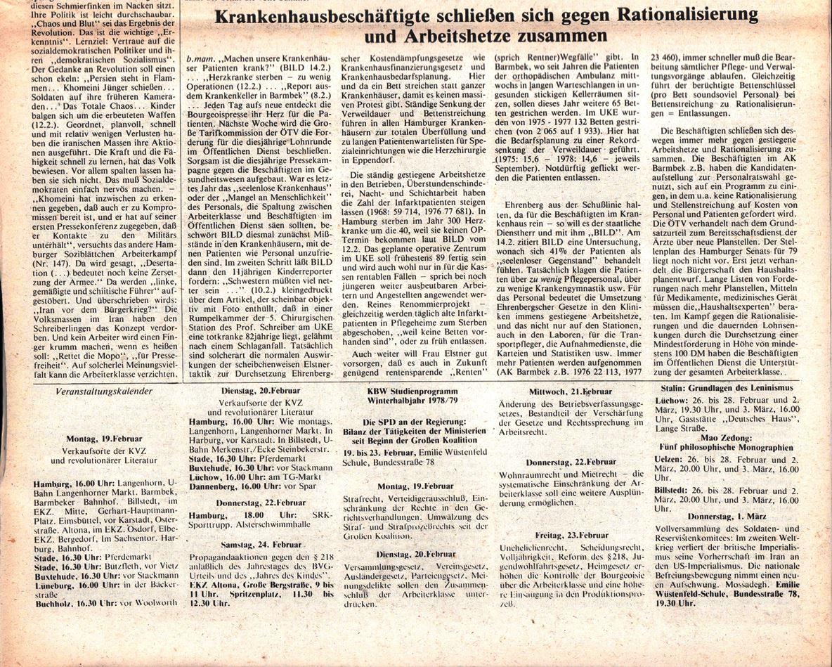 Hamburg_KVZ_1979_08_34