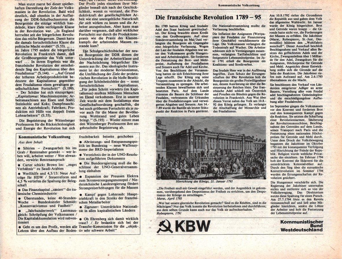 Hamburg_KVZ_1979_08_40