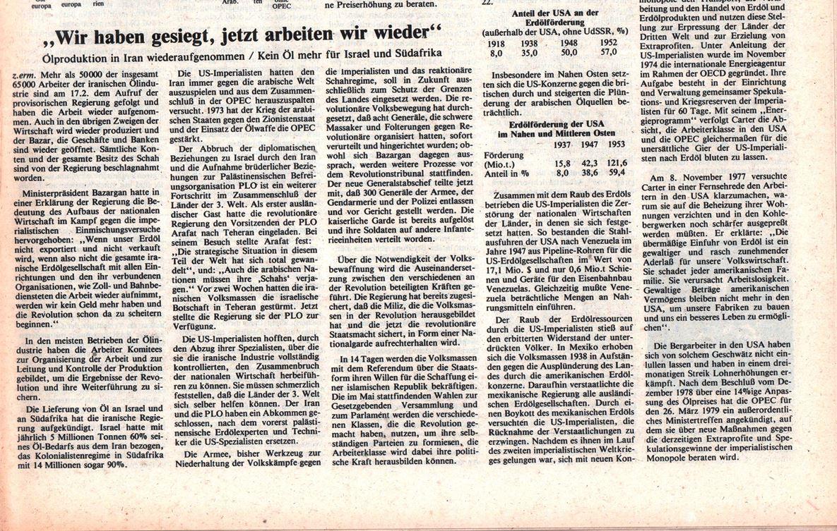 Hamburg_KVZ_1979_09_06