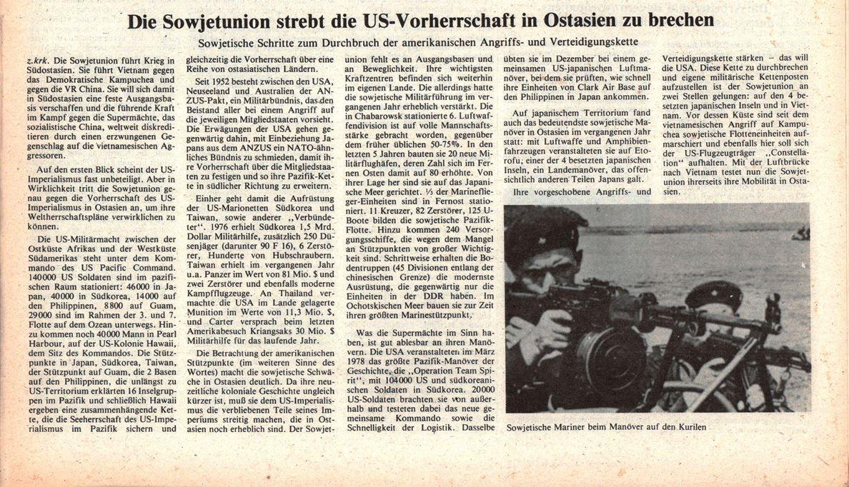 Hamburg_KVZ_1979_09_22