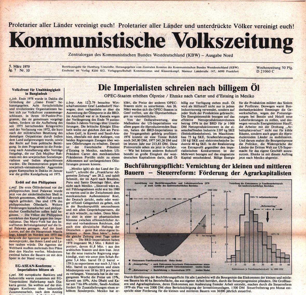 Hamburg_KVZ_1979_10_01