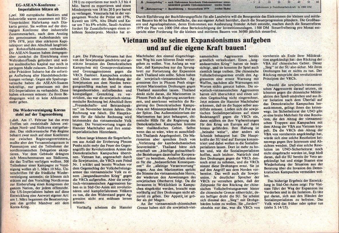 Hamburg_KVZ_1979_10_02