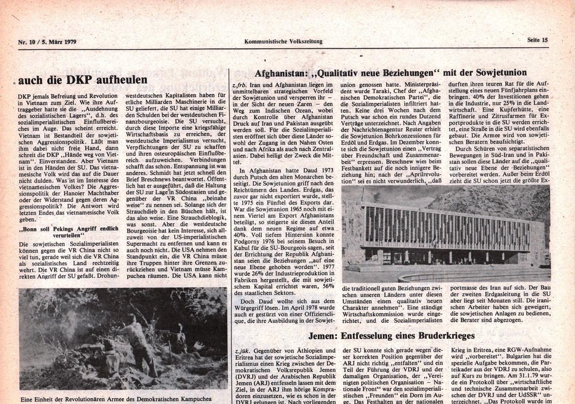 Hamburg_KVZ_1979_10_29