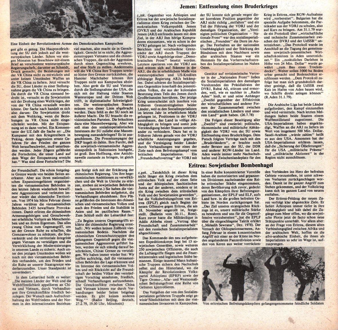 Hamburg_KVZ_1979_10_30