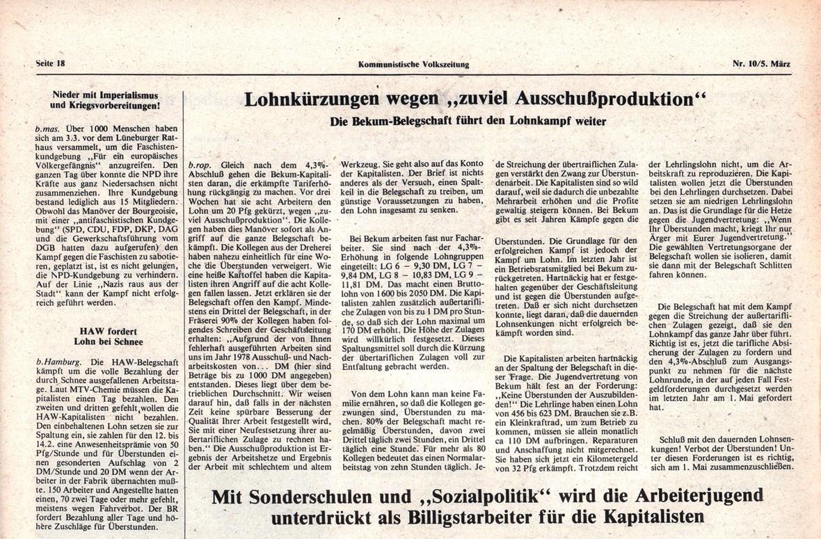 Hamburg_KVZ_1979_10_35