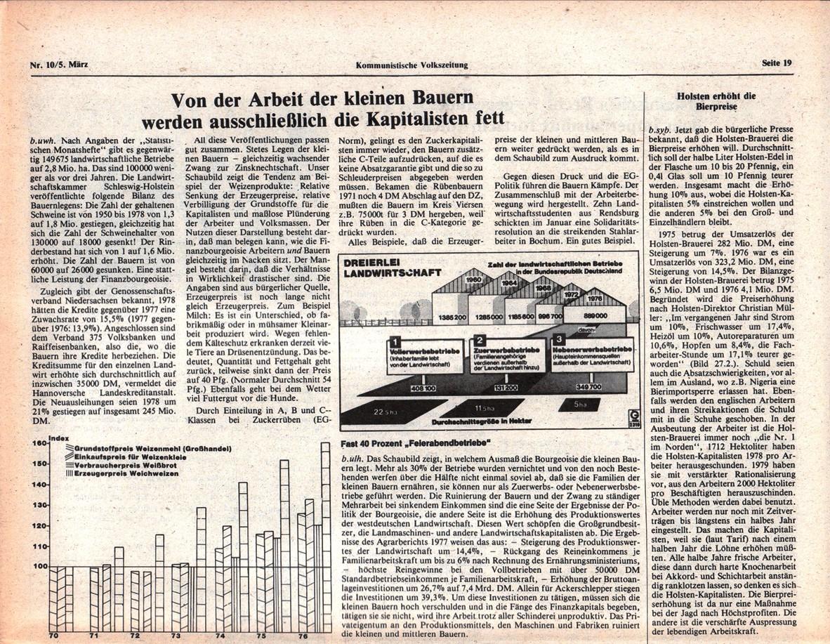 Hamburg_KVZ_1979_10_37