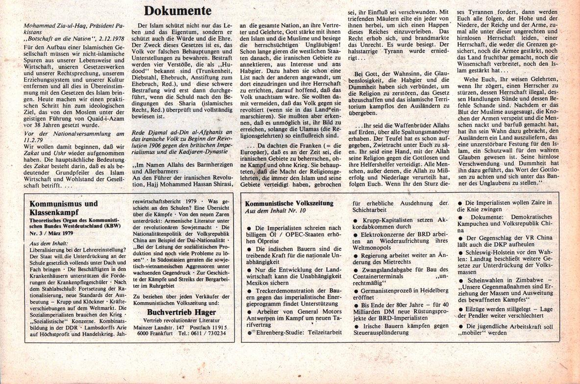 Hamburg_KVZ_1979_10_40
