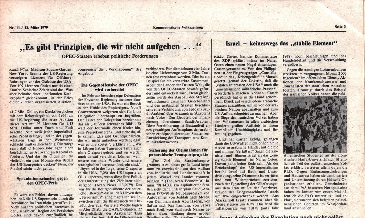 Hamburg_KVZ_1979_11_05