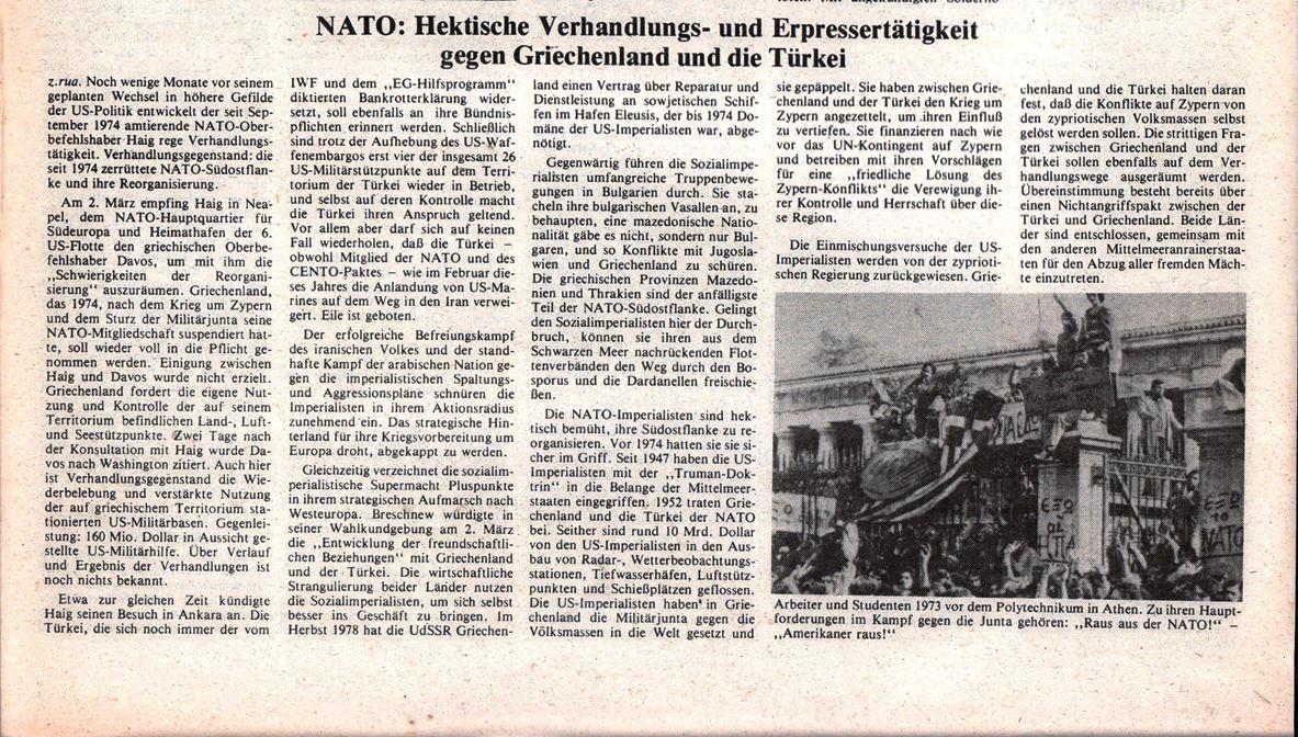 Hamburg_KVZ_1979_11_22