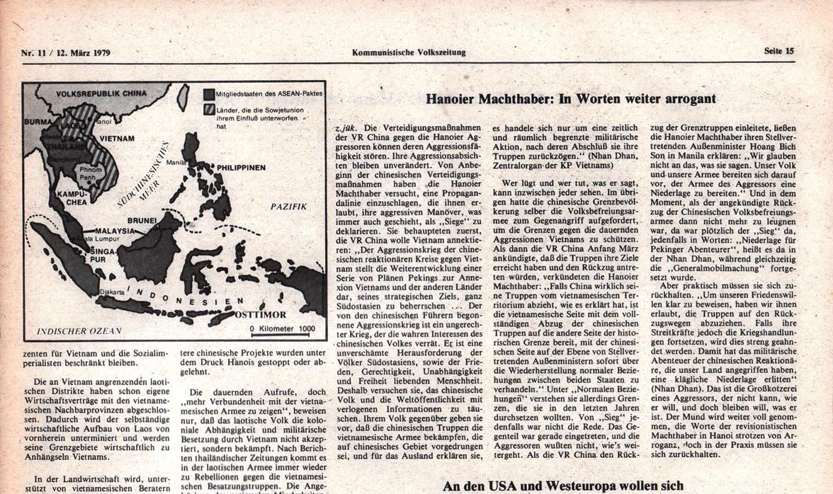 Hamburg_KVZ_1979_11_29