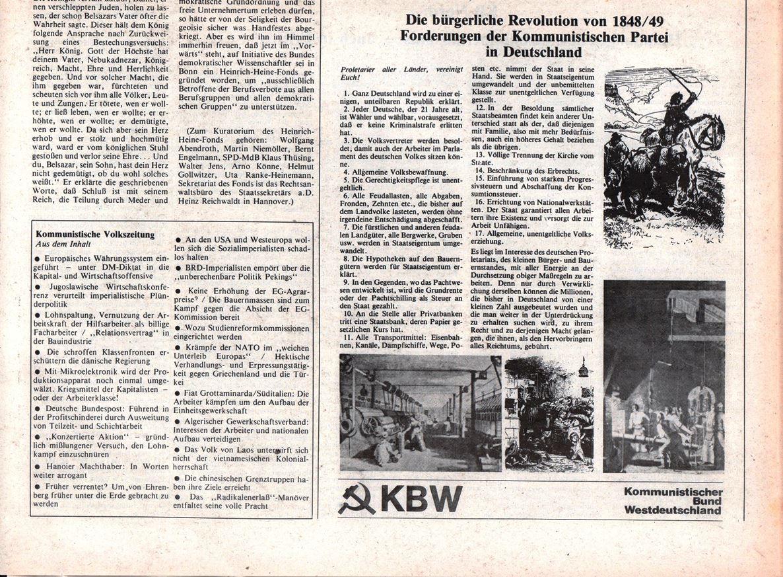 Hamburg_KVZ_1979_11_40