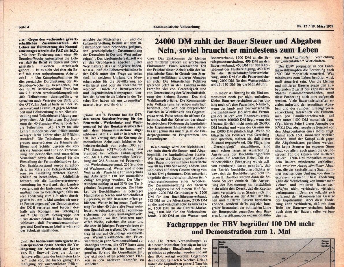 Hamburg_KVZ_1979_12_07