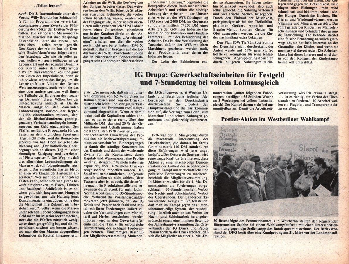 Hamburg_KVZ_1979_12_12