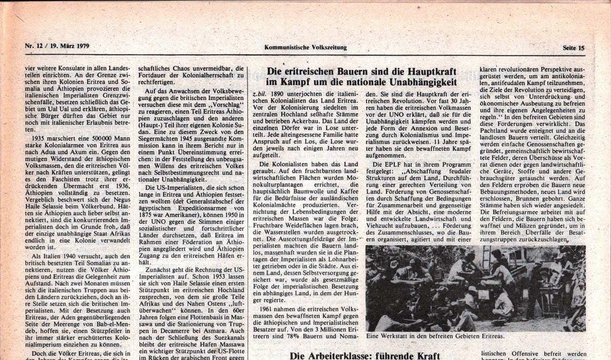 Hamburg_KVZ_1979_12_29