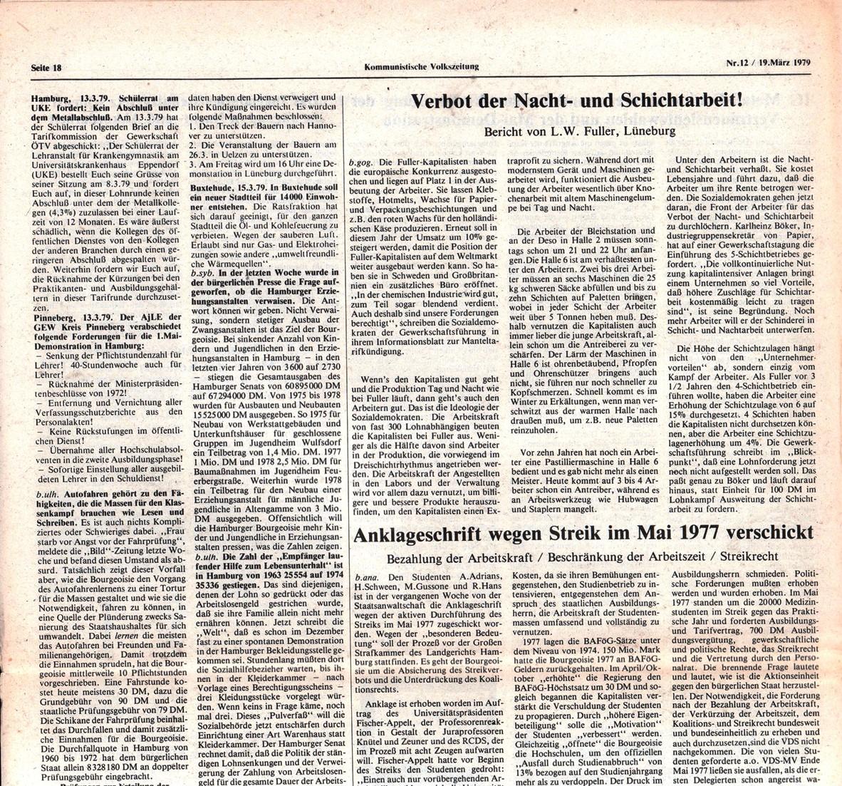 Hamburg_KVZ_1979_12_35