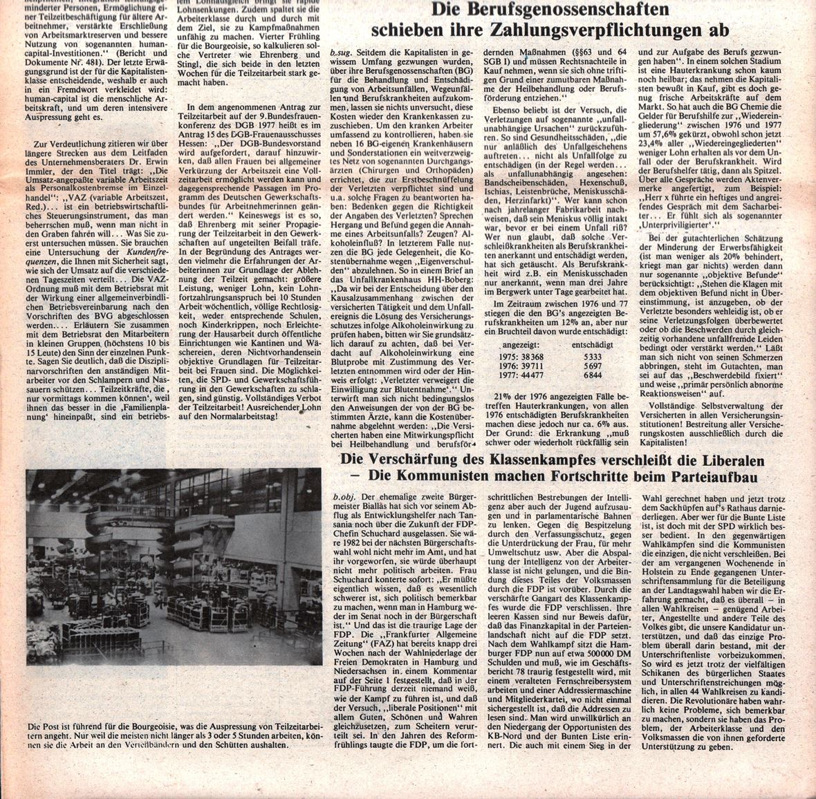 Hamburg_KVZ_1979_12_38