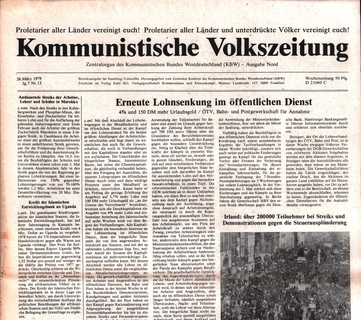 Hamburg_KVZ_1979_13_01