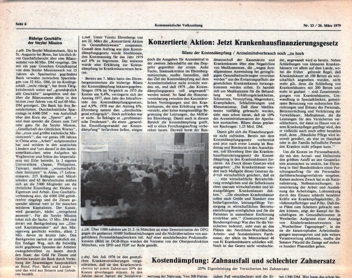 Hamburg_KVZ_1979_13_11