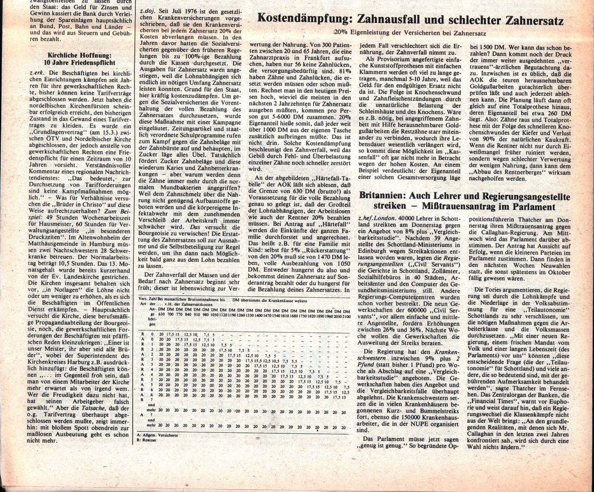 Hamburg_KVZ_1979_13_12