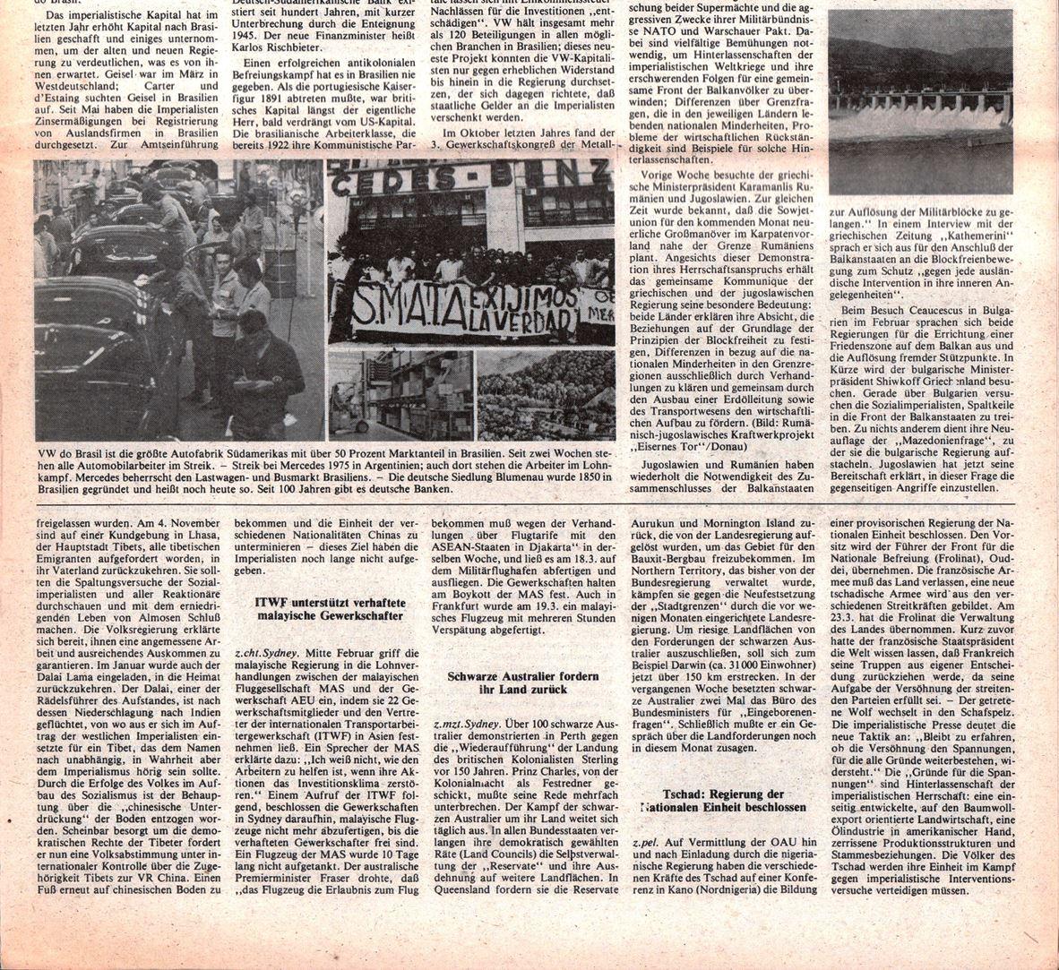 Hamburg_KVZ_1979_13_26