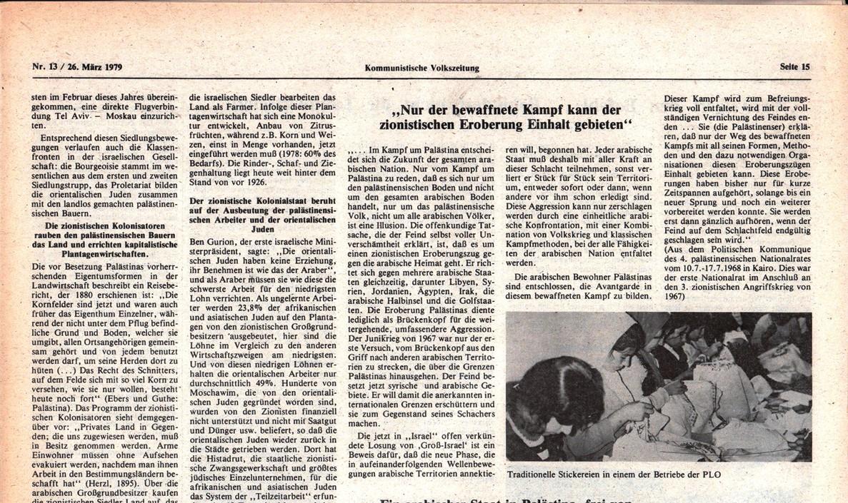 Hamburg_KVZ_1979_13_27