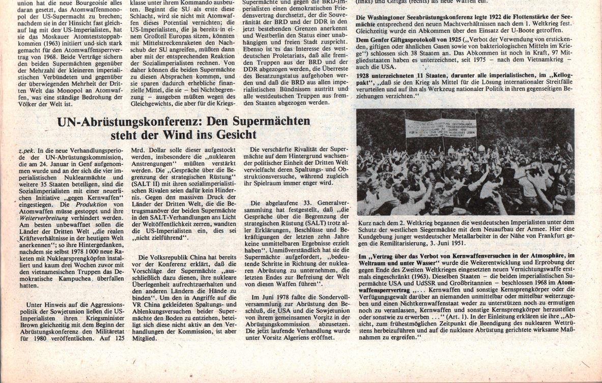 Hamburg_KVZ_1979_14_06
