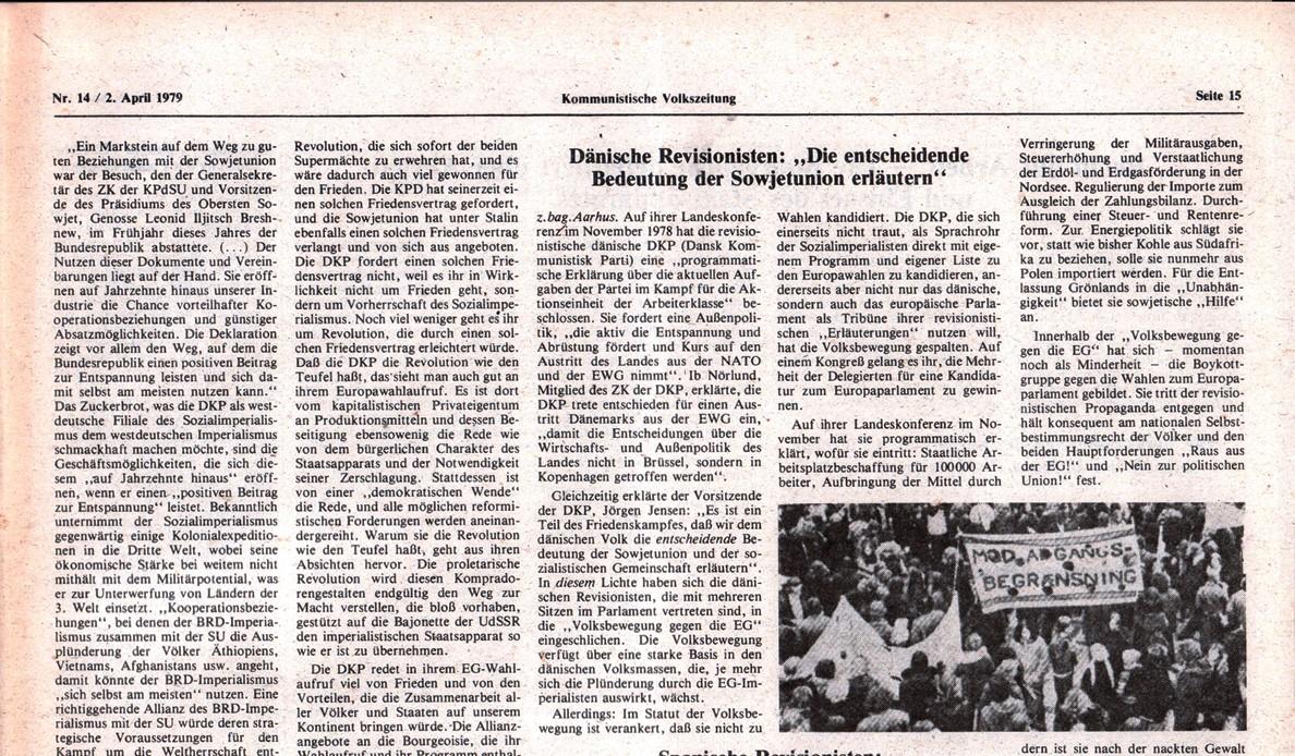 Hamburg_KVZ_1979_14_29