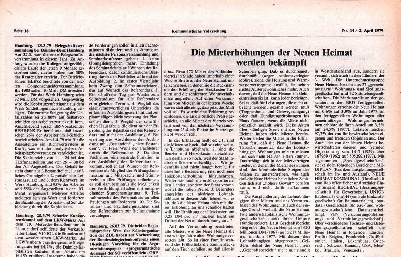 Hamburg_KVZ_1979_14_35