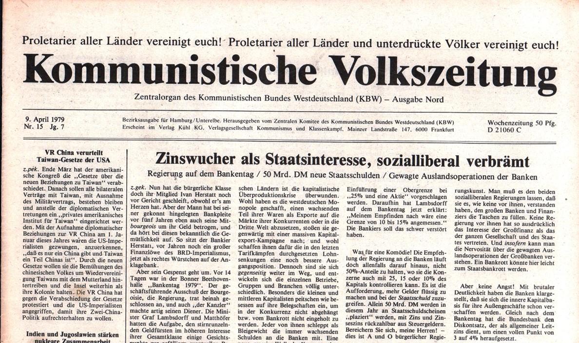 Hamburg_KVZ_1979_15_01