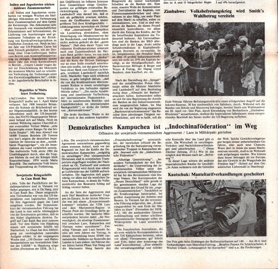 Hamburg_KVZ_1979_15_02