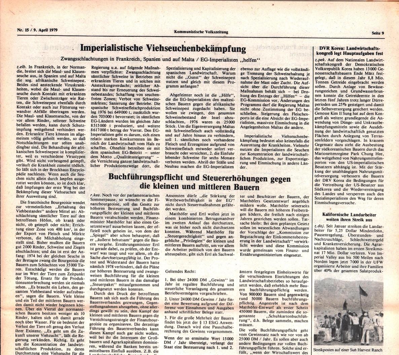 Hamburg_KVZ_1979_15_17