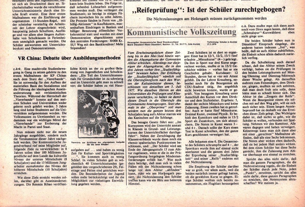 Hamburg_KVZ_1979_15_20