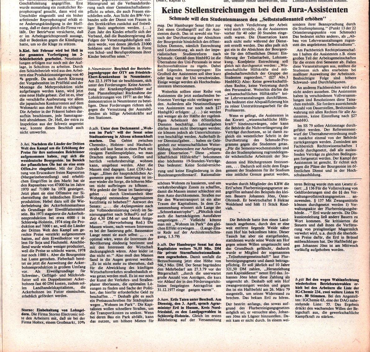 Hamburg_KVZ_1979_15_36