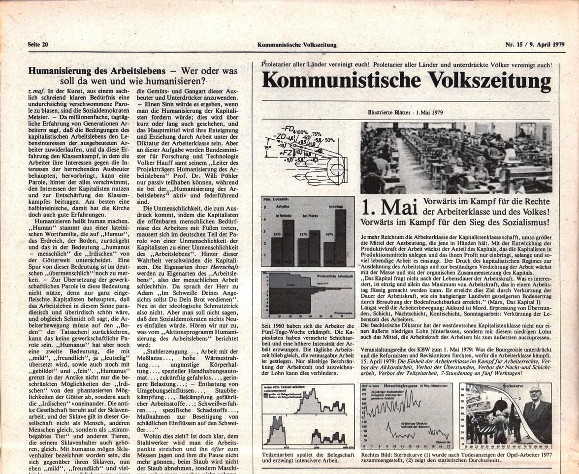 Hamburg_KVZ_1979_15_39