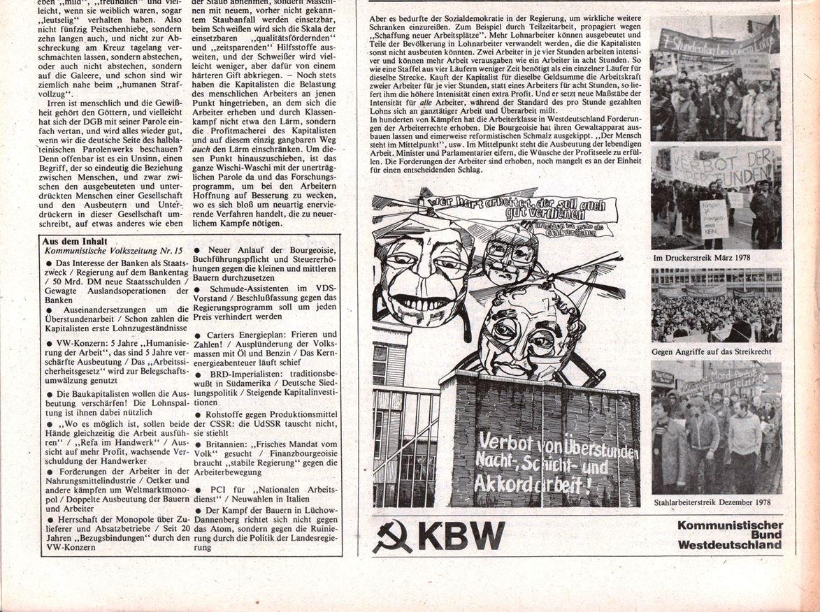 Hamburg_KVZ_1979_15_40