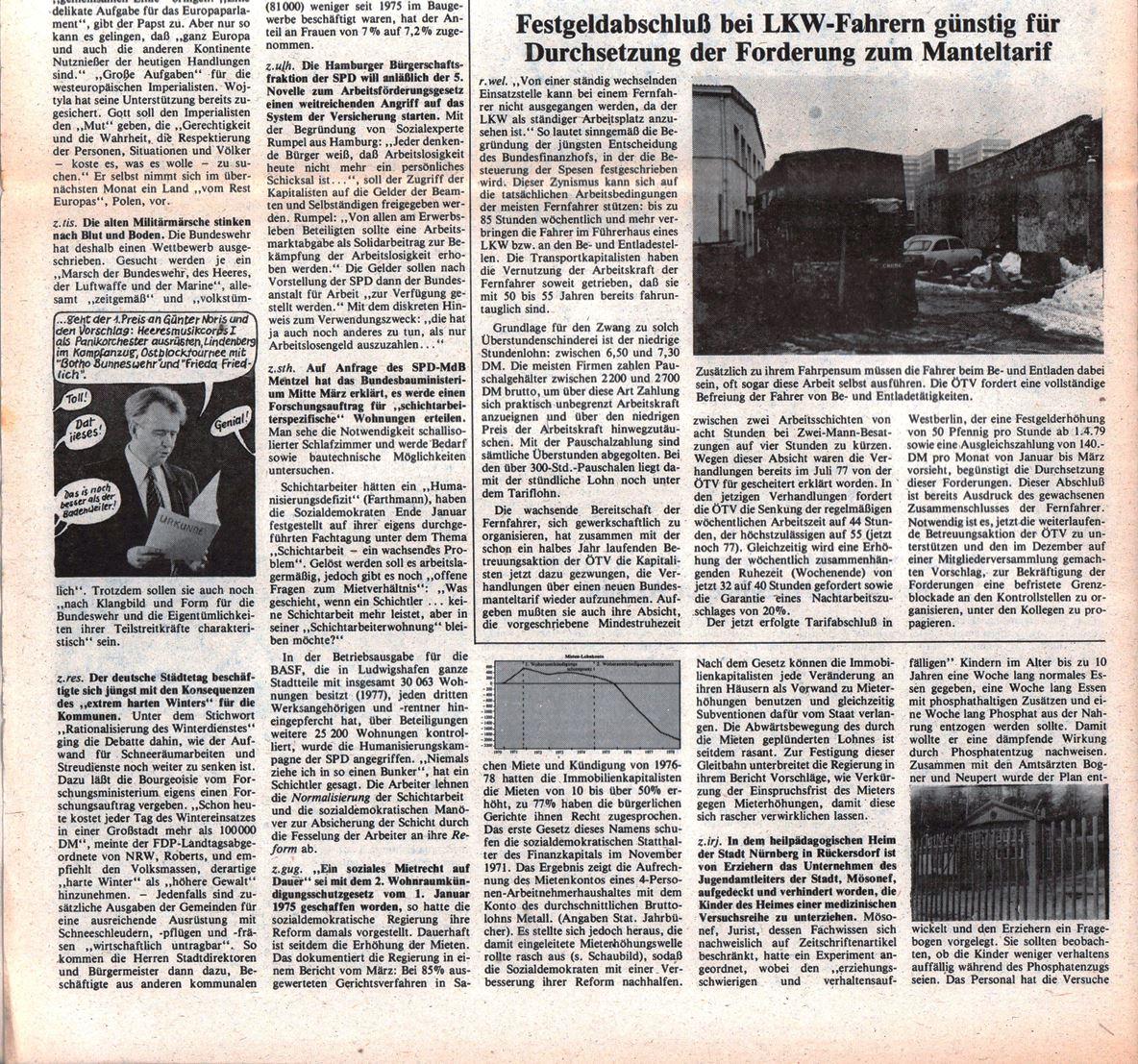 Hamburg_KVZ_1979_16_08