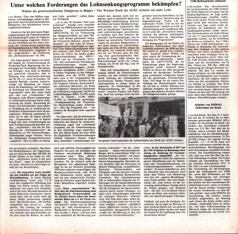 Hamburg_KVZ_1979_16_10