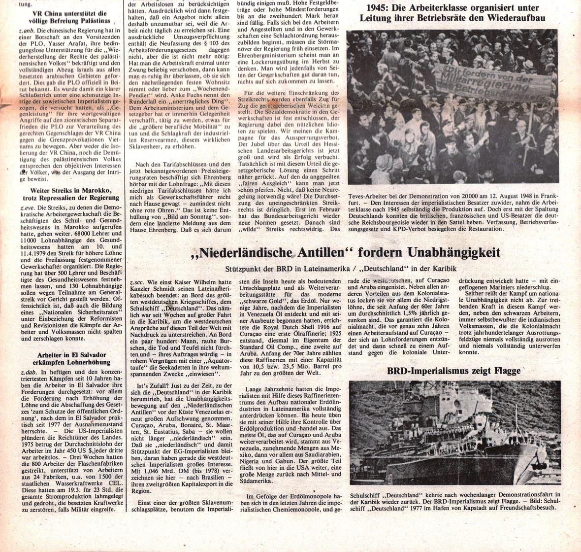 Hamburg_KVZ_1979_18_02