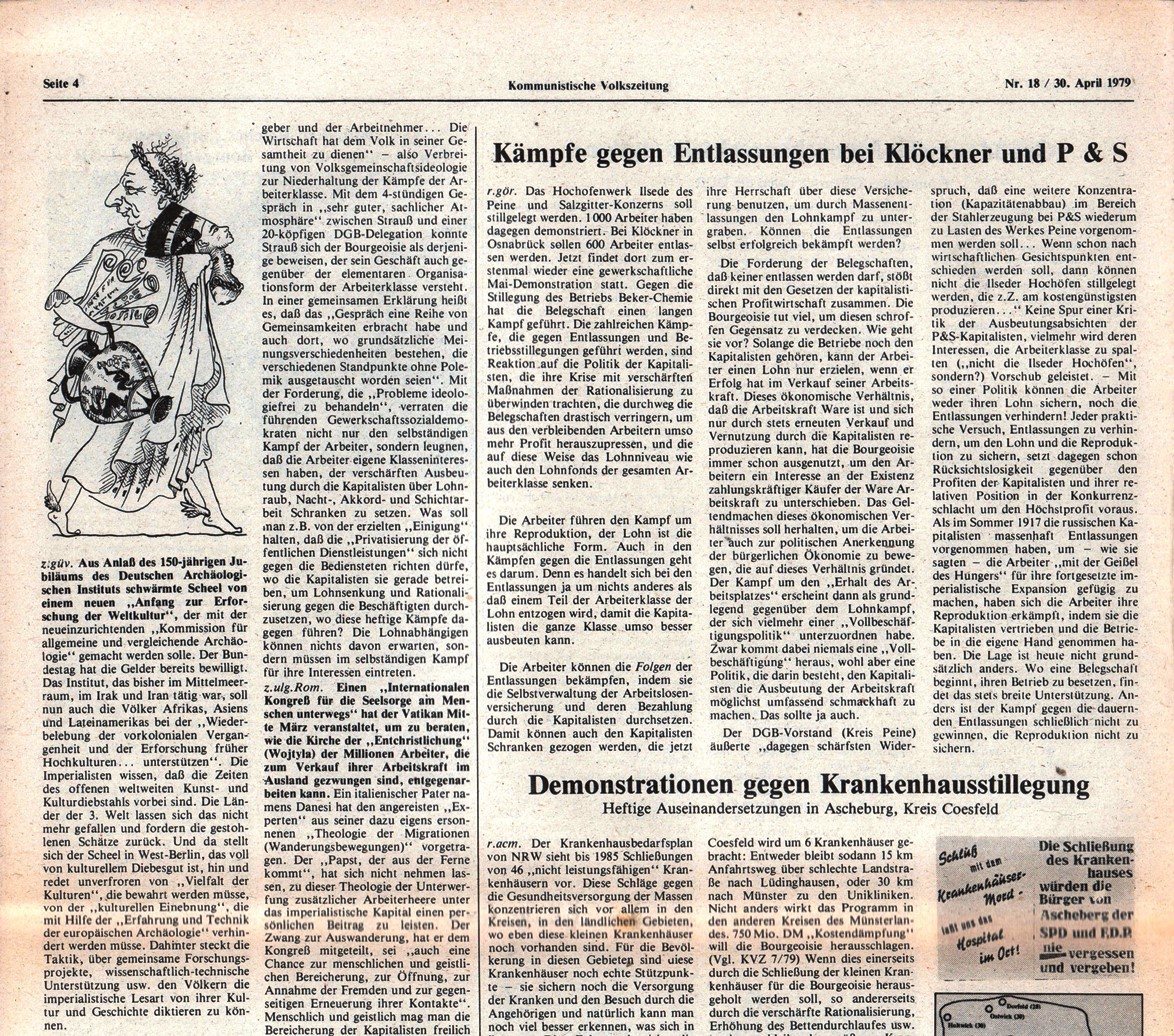 Hamburg_KVZ_1979_18_07