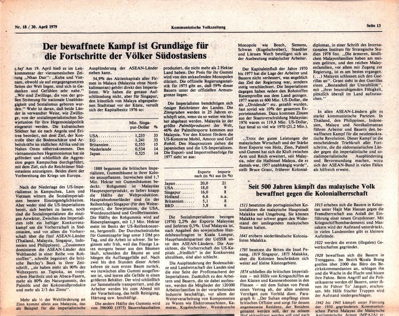 Hamburg_KVZ_1979_18_25