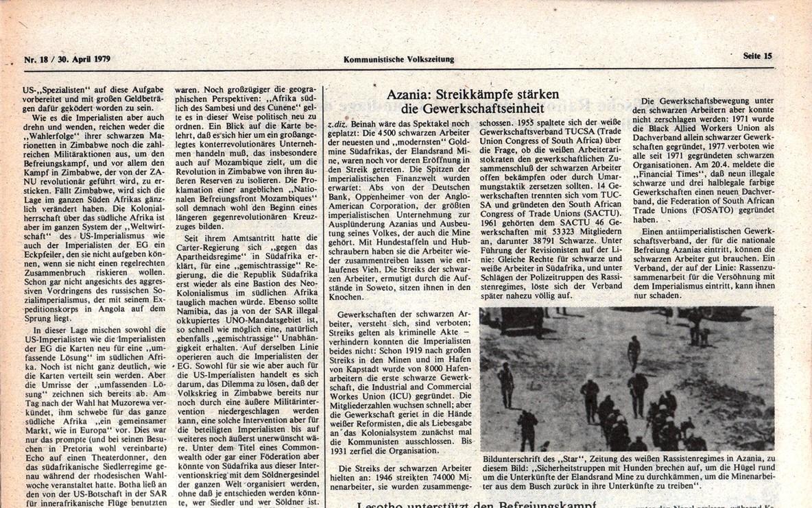 Hamburg_KVZ_1979_18_29
