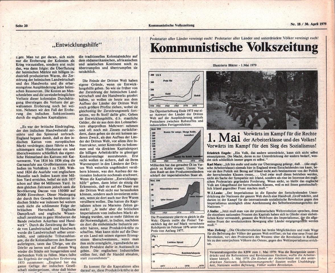 Hamburg_KVZ_1979_18_39