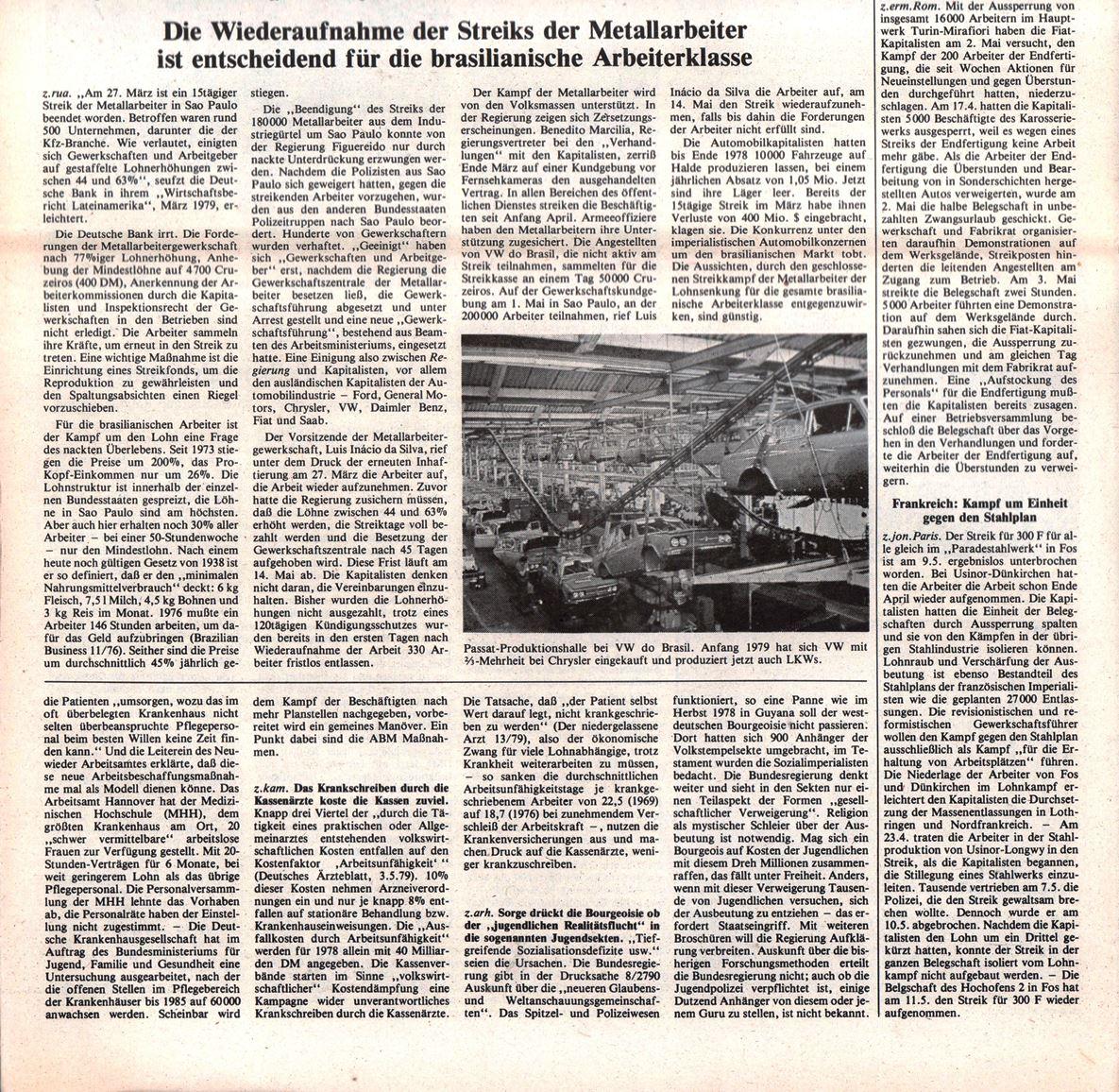 Hamburg_KVZ_1979_20_08