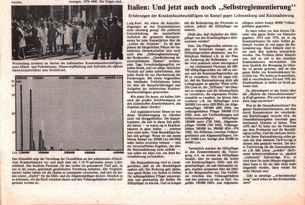 Hamburg_KVZ_1979_20_12