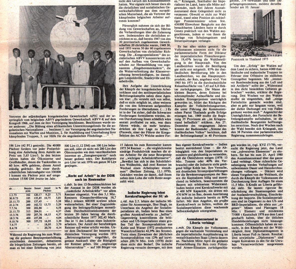 Hamburg_KVZ_1979_20_26